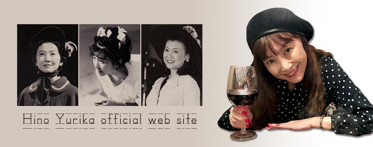 日野由利加 official web site – 女優・声優として活躍中の日野由利加 ...